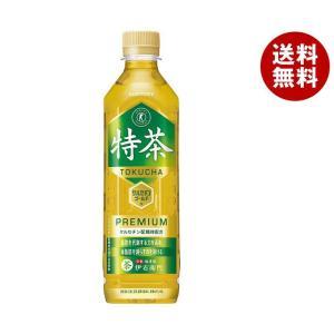 【送料無料】【2ケースセット】サントリー 緑茶 伊右衛門(い...