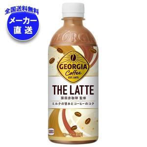 発送はメーカー直送の為、日本郵便(ゆうパック)での発送となります。  ■メーカー直送のためコカコーラ...