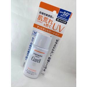 紫外線による肌ダメージ、乾燥、赤み・ほてりまで防ぐ。 顔や体にのばしやすい乳液タイプ。 さらっとなじ...
