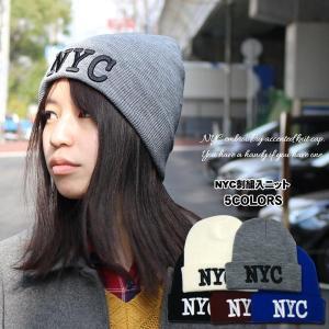 帽子 送料無料 帽子 ニット帽 帽子 メンズ ニット帽 セール 帽子 レディース  ニット帽 スノボ スキー帽 ケア帽子 ニットワッチ|missa-more