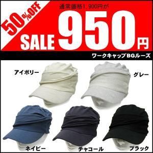 セール 人気 帽子 キャップ 帽子 レディース ワークキャップ ぼうし メンズ帽子 帽子 屋|missa-more