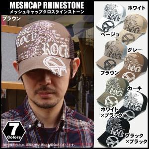 帽子 cap 帽子 メンズ キャップ 帽子 メンズ キャップ...