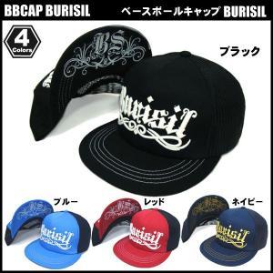 帽子 キャップ 帽子 ベースボールキャップ  帽子 キャップ 赤 帽子 レディース春 帽子 キャップメンズ帽子 |missa-more