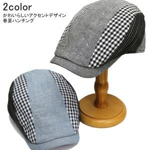 帽子ハンチング ネコポス(ヤマト運輸)発送  帽子説明:ハンチングスリースプリット  ご覧頂き有難う...