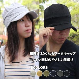 帽子 男女兼用  帽子 レディース ワークキャップ メンズ ぼうし キャップ  婦人帽子  ゴルフ 帽子 大きめ スウェット   送料無料 30代 40代 50代|missa-more