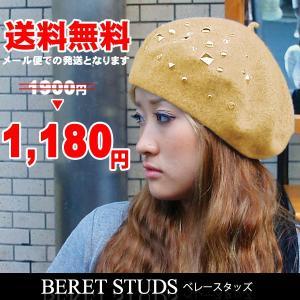 帽子 値下げ致しました 帽子 ベレー レディース ぼうし ボウシ レディース帽子 ベレー帽|missa-more