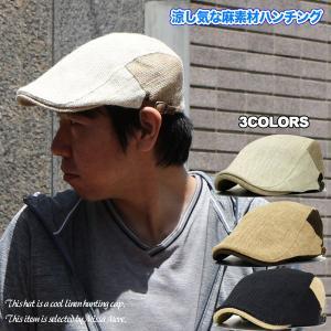 帽子 メンズ 夏 ハンチング 麻素材 送料無料 ネコポス メ...