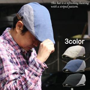 帽子  帽子説明:ハンチングSDストライプ  ご覧頂き有難うございます。  帽子側面のストライプ柄が...