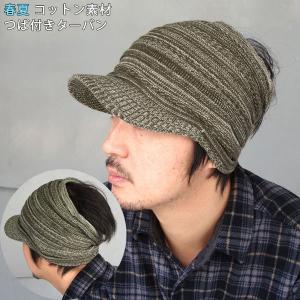 帽子 メンズ帽子レデース ニットバイザー サンバイザー  メンズ帽子レディース 春 夏|missa-more