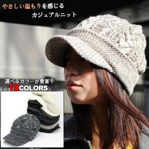 帽子 セール  帽子 レディース 帽子 メンズ 送料無料 メ...
