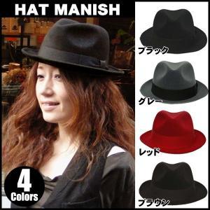 帽子 ハット 帽子 中折れハット 帽子 レディース ハット 帽子 メンズ ハット  帽子 キッズ ぼうし 親子 おそろい 帽子 |missa-more