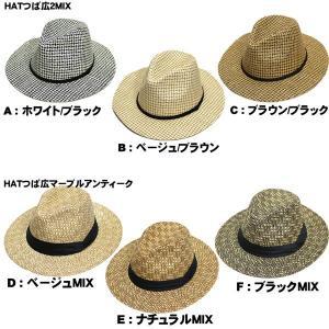 帽子 ハット 送料無料 セール 熱中症防止 日焼け防止  帽子 UV 帽子 日よけ レディース おしゃれ 海 プール 農作業 UV 夏 UVカット 紫外線  つば広|missa-more