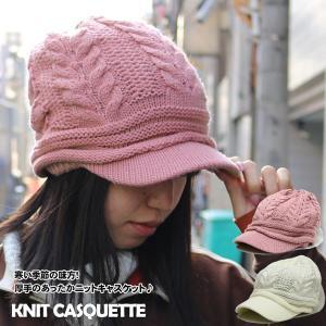 帽子 レディース 帽子 メンズ 帽子 ニット帽  メンズ帽子レディース 秋・冬 人気 ランキング 帽子 ぼうし 婦人帽子 送料無料 |missa-more