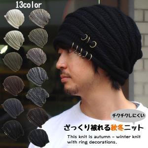 帽子 メンズ 送料無料 ニット帽 帽子メンズ 帽子 ニット帽子 キャップ ニット帽 帽子 レディース ニット ぼうし 秋・冬 人気 ランキング|missa-more