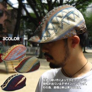 ※生産時の生地の裁断により柄が異なります。ご了承下さい。  こちらの帽子は送料無料のネコポス(ヤマト...
