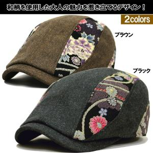 帽子 メンズ ハンチング帽子 和柄 ぼうし ボウシ 帽子レディース 秋・冬 帽子 屋 50 代 40代 30代|missa-more