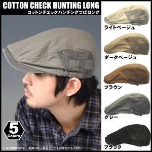 帽子 メンズ ハンチング 送料無料 メール便 レディース ハンチング帽 つばロング ゴルフ帽 ぼうし ポイント |missa-more