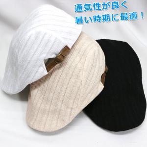 帽子 メンズ 夏 父の日 メンズ ハンチング レディース キャップ ぼうし 鳥打帽 ハンチング帽 春 夏 人気 敬老の日|missa-more