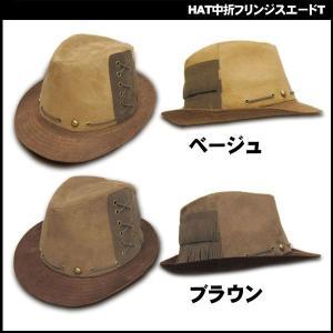 帽子 ハット 帽子 メンズ ハット  帽子送料無料 サイズ メンズハット レディース 帽子 メンズ 中折れハット |missa-more