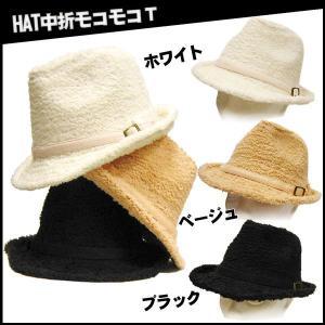 帽子 ハット オシャレ帽子メンズ帽子ハット 帽子 メンズ ハット 中折れ 帽子メンズ帽子レディース ぼうし 帽子秋・冬素材|missa-more