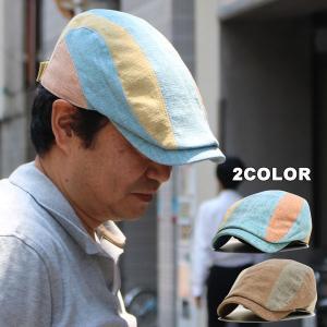 帽子 メンズ 夏 帽子/ハンチング 春夏/メンズ帽子レディース/ハンチング帽/ぼうし/春・夏/帽子屋 送料無料|missa-more