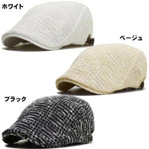 帽子 ハンチング  帽子説明:ハンチングタピ  ご覧頂き有難うございます。  レース調な生地とメッシ...