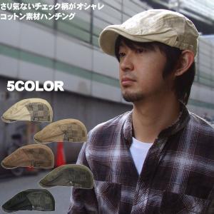 帽子メンズ/ハンチング帽子/メール便 送料無料 メンズ/ゴルフ/帽子/レディース/帽子 メンズ 50 代 ランキング ハンチング帽 親子 おそろい 帽子|missa-more