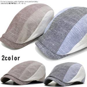 帽子 メンズ 50 代 40代 帽子 メンズ レディース 帽子 ハンチング メンズ  ぼうし 春 夏 秋 |missa-more
