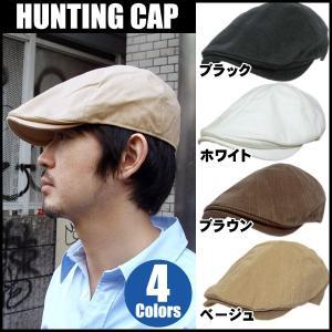 帽子/メンズ/ハンチング/メンズ帽子レディース/父の日/ぼうし/ハンチング帽/ランキング ポイント|missa-more