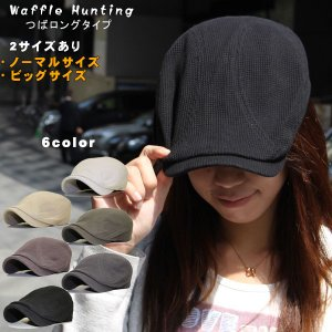 帽子 メンズ 大きいサイズ  送料無料 レディース  ハンチング 帽子メンズ ハンチング帽子 ぼうし メンズハンチング 人気 おしゃれ ビッグサイズ ゴルフ帽子|missa-more