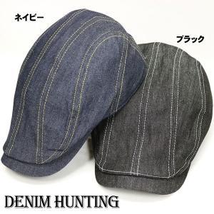 帽子 帽子 ハンチング 帽子 「父の日」「ギフト」   帽子説明:ステッチデニムハンチング  お届け...