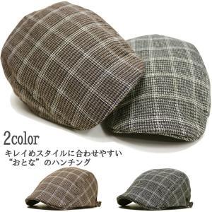帽子 大きいサイズ 帽子 メンズ 大きい ビッグ サイズ おしゃれ帽子 メンズ ハンチング帽 ハンチング  レディース ゴルフ 帽子 ぼうし メンズ 50代 40代 30代|missa-more