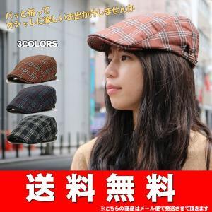 帽子 メンズ 50代 40代 30代 20代 帽子 メンズ レディース 帽子 ハンチング メンズ  ぼうし 秋 |missa-more