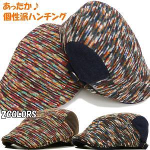 帽子 メンズ 50 代 40代 帽子 メンズ レディース 帽子 ハンチング メンズ  ぼうし 秋 |missa-more
