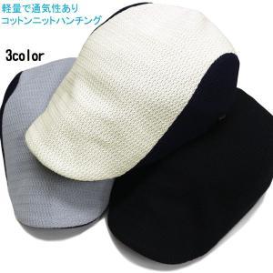 帽子 メンズ 帽子 ハンチング 帽子夏 メンズ ハンチング帽 春 夏 帽子 レディース帽子メンズ帽子 ぼうし missa|missa-more