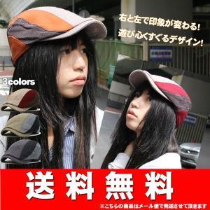 帽子 ハンチング 帽子 メンズ 送料無料 メール便 ぼうし メンズ帽子 レディース 秋物 bousi 男女兼用 柄 人気|missa-more