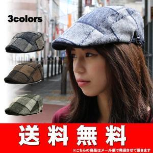 帽子 メンズ ファッション小物 ぼうし 送料無料 メール便 ボウシ 帽子 レディース ハンチング帽子 パッチワーク帽子 帽子 メンズ|missa-more