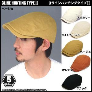 帽子 春夏 帽子 ハンチング メンズ帽子レディース 帽子  ぼうし  ハンチング帽子 ぼうし 父の日 春 夏 帽子屋 帽子メンズ 帽子レディース ハンチング|missa-more