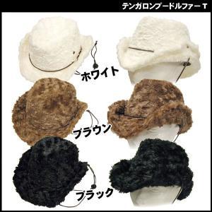 帽子 ハット 帽子 メンズ ハット テンガロン 帽子メンズ帽子レディース ぼうし 帽子秋・冬素材 |missa-more