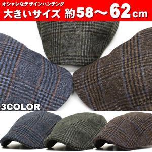 帽子 メンズ 大きいサイズ 送料無料 ネコポス ゴルフ帽子 人気 ハンチング帽子 レディース帽子 メンズ帽子 missa 秋・冬 グレンチェック ぼうし|missa-more