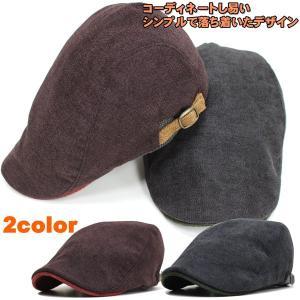 帽子 メンズ ハンチング メンズ 送料無料 ネコポス 帽子 ...