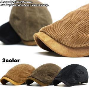 帽子 メンズ  送料無料 ネコポス 大きいサイズ ハンチング メンズ レディース ハンチング帽 ぼうし ボウシ 秋 冬 キャップ missa 40代|missa-more