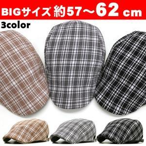 帽子 大きいサイズ メンズ ファッション 大きいサイズ ビックサイズ メンズ ハンチング ぼうし メンズ レディース シニア  ハット|missa-more