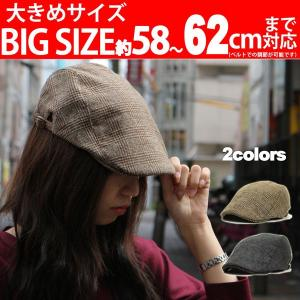帽子 メンズ 大きいサイズ ハンチング/メンズ帽子秋冬 メンズ帽子レディース ニット帽子  ぼうし bousi ボウシ  鳥打帽|missa-more
