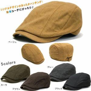 定番 帽子 メンズ帽子 ハンチング 帽子 秋物  メンズ帽子レディース ぼうし 50代 40代 30代|missa-more