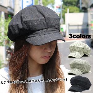 帽子メンズ 帽子レディース 帽子 キャスケット 新作 キャスケット 帽子 秋物  メンズ帽子レディース ぼうし|missa-more