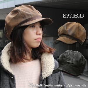 帽子おしゃれな帽子メンズ 新作 人気 合皮素材 帽子 メンズ ぼうし ボウシ 帽子 レディース ぼうし キャスケット帽子 帽子