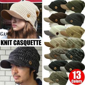 帽子 メンズ 帽子 レディース 帽子 ニット帽  メンズ帽子...