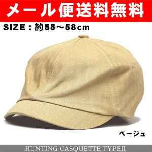 帽子 メンズ 送料無料 ハンチング キャスケット レディース  メンズ キャップ・ハンチング|missa-more