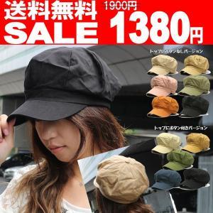 帽子 レディース セール帽子 送料無料 メンズ帽子レディース/キャスケット/ぼうし/レディース帽子メンズ 春帽子 キャスケット |missa-more